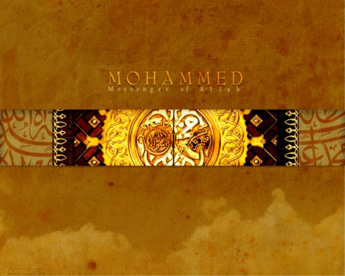 Mohammad Messenger of Allah