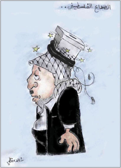The Palestinian Headache